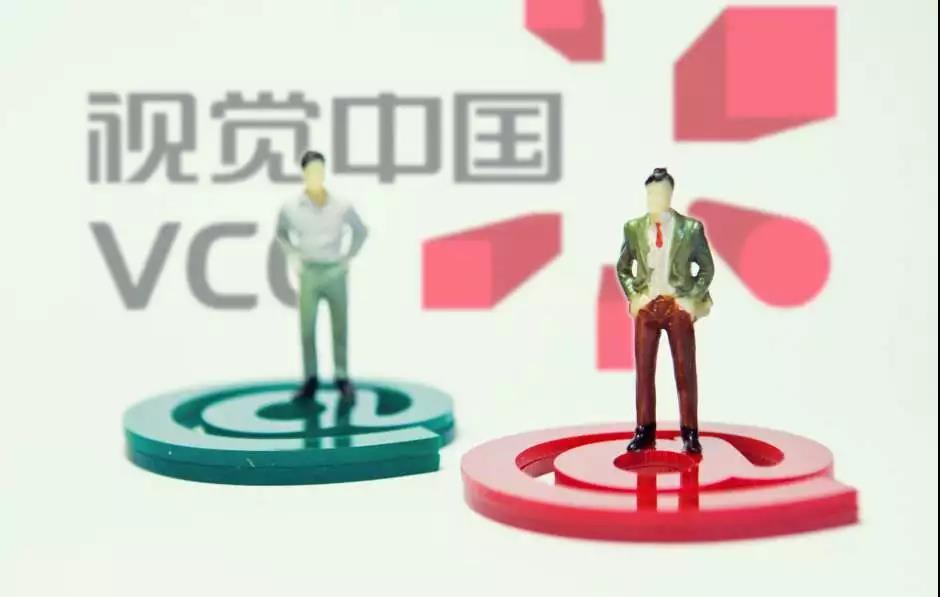早报 | 视觉中国复出:10张图片索赔4.2万元;余承东:除了芯片,华为还有操作系统