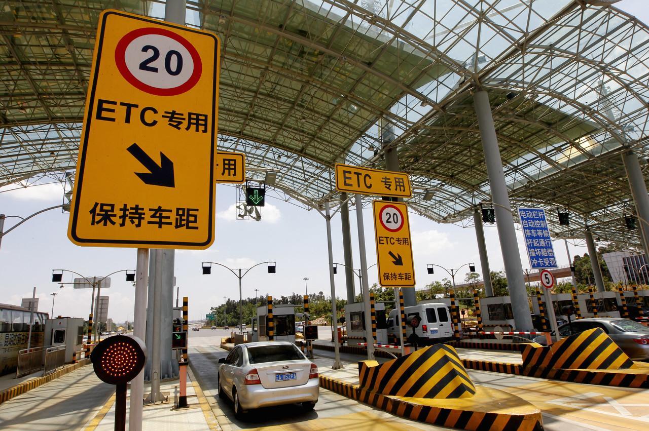 汪涛:经济活动恢复进展如何?