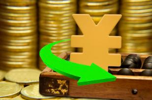 """货币政策如何""""直达实体经济""""?"""