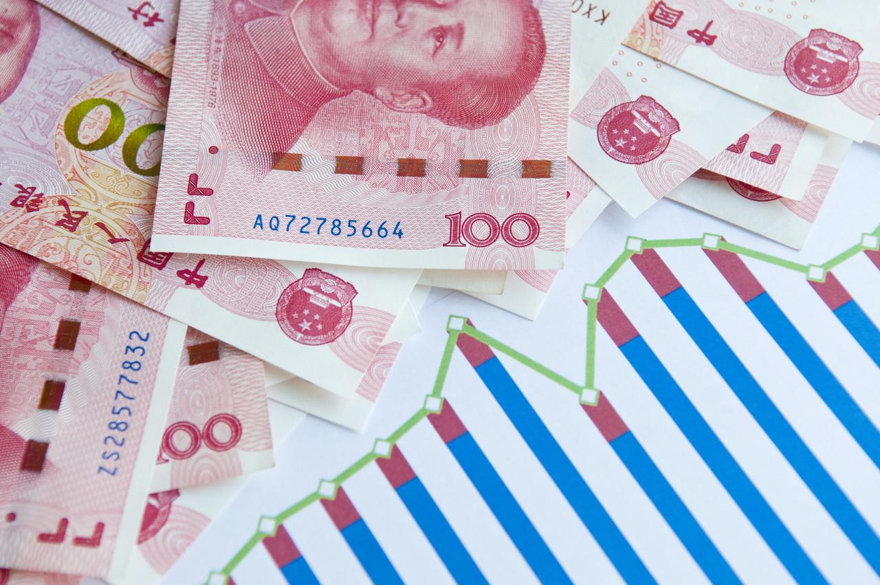 潘功胜:人民币国际化十年回顾与展望