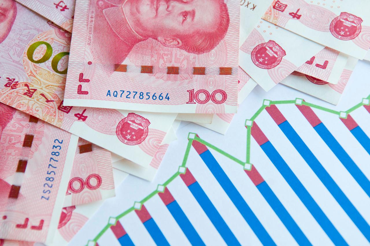 发生了什么?人民币汇率突然暴涨700点,大逆转之前还曾小幅跳水!