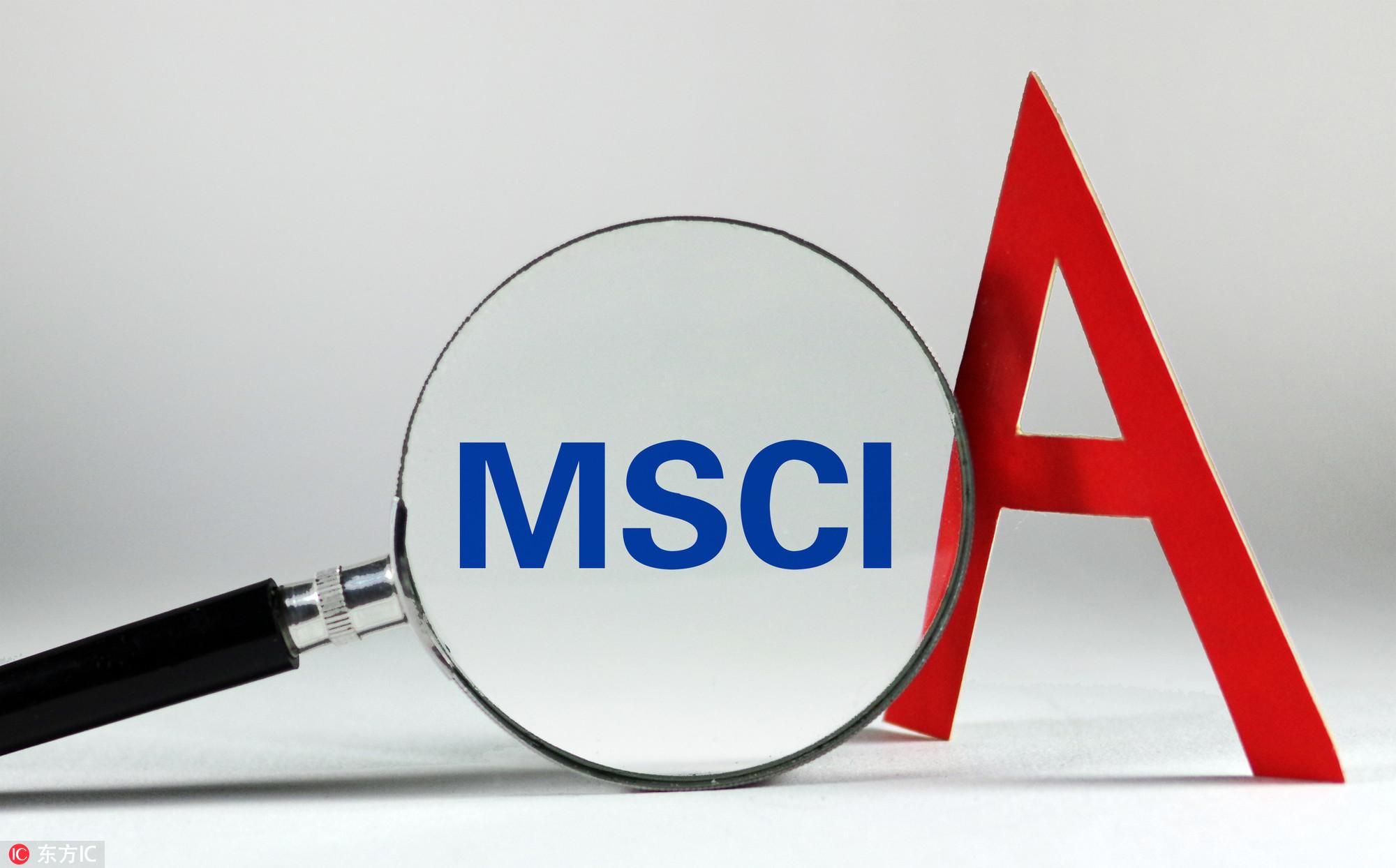 MSCI对A股二次扩容在即,海外投行掐点唱空