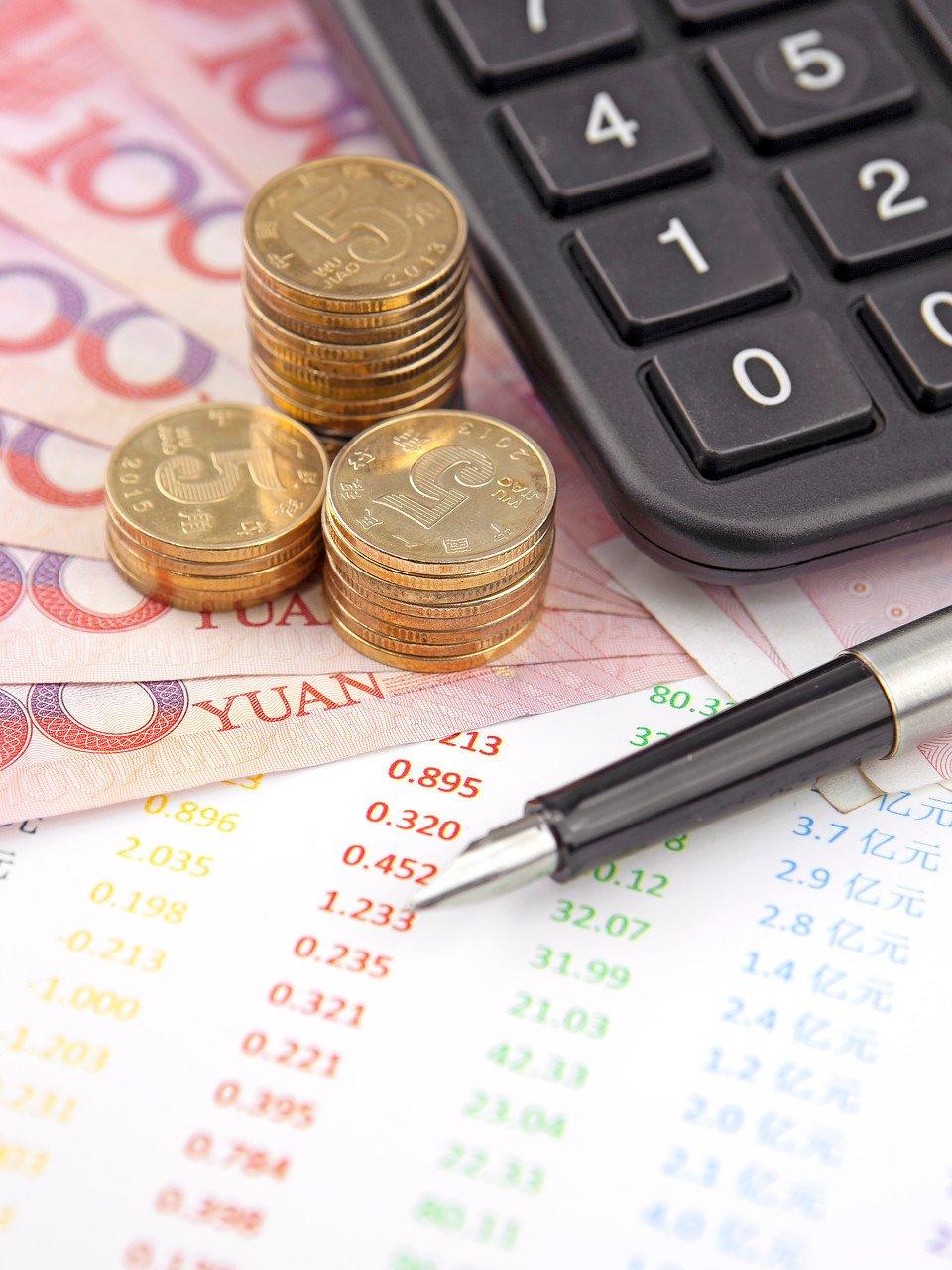 人民币半年飙升近10%,要不要换点美元?