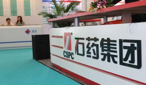 石药集团(01093.HK):一季报表现仍然强势,可以抄底吗
