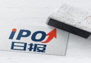 IPO日报 | 驾校向中国际过聆讯;移动营销平台IronSource获4亿美元融资;CareStack完成2800万美元B轮融资
