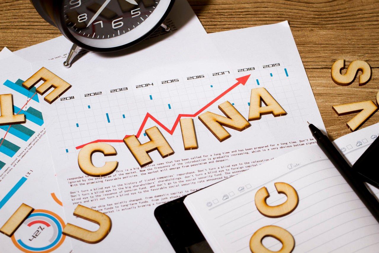 赵建:疫情冲击下的中国经济疫情冲击下的中国经济—理论框架、动态比较与全景扫描